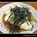 雷‧20080223-台中島崎屋_002.jpg