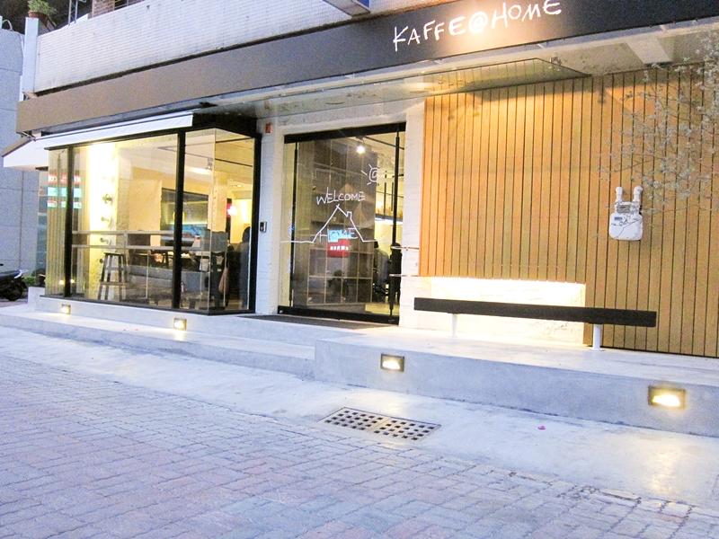 大學路22巷 KAFFEE @ HOME 咖啡