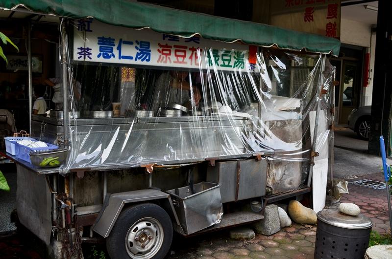 台中 忠信市場外豆花 綠豆湯