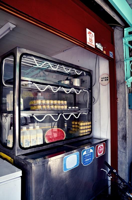 宜蘭 頭城 小涼園冰店