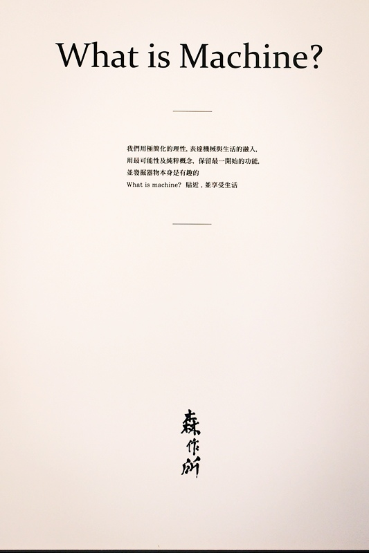 P9100464