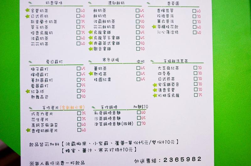 DSC_8212.jpg