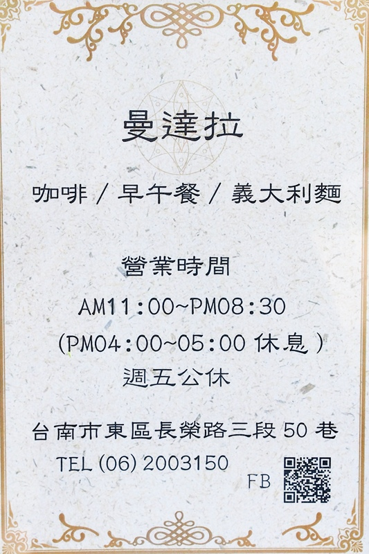 PC067925.jpg