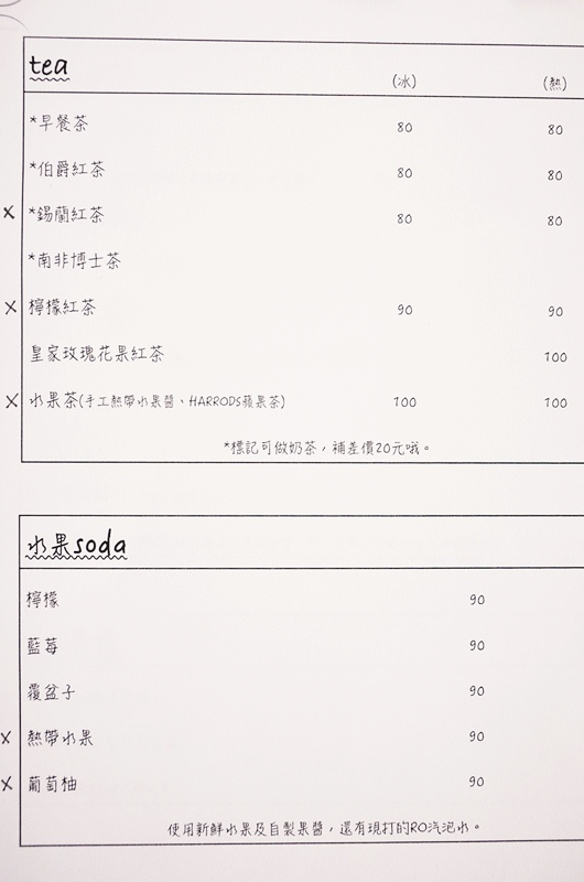 DSC_3019.jpg