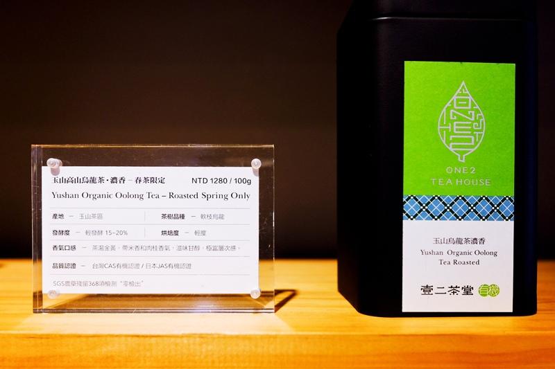 DSCF5146.jpg