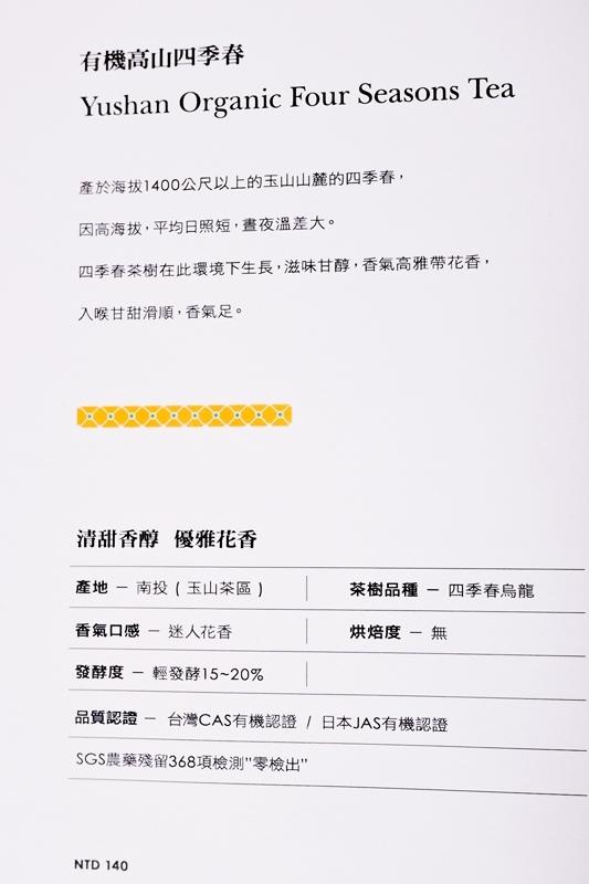 DSCF5167.jpg