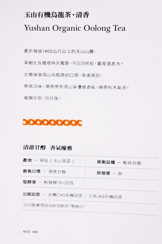 DSCF5168.jpg
