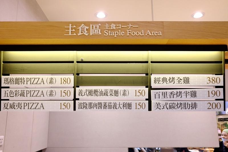 DSCF6692.jpg