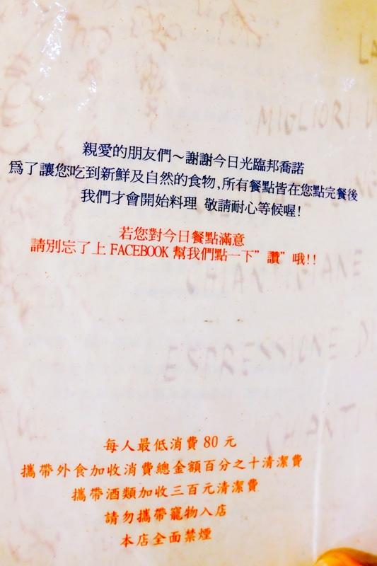 DSCF0746.jpg