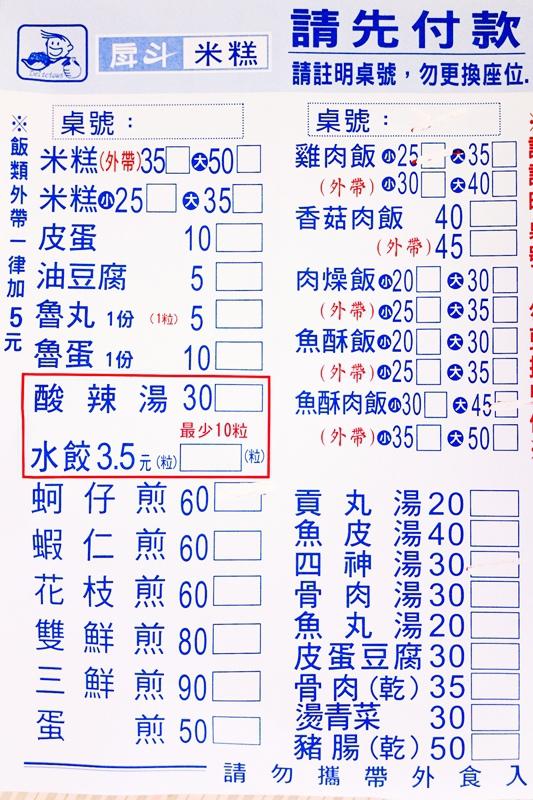 DSCF6399.jpg