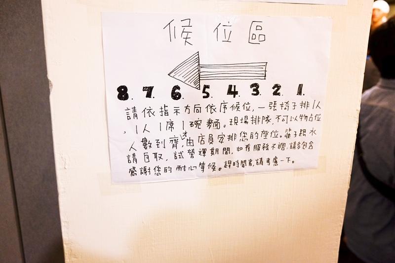 DSCF4611.jpg