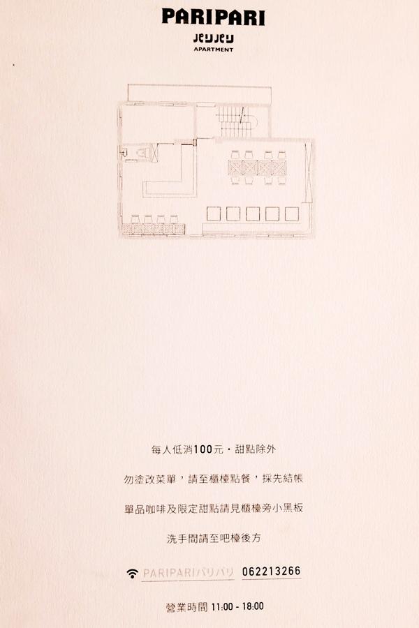 DSCF6939.jpg