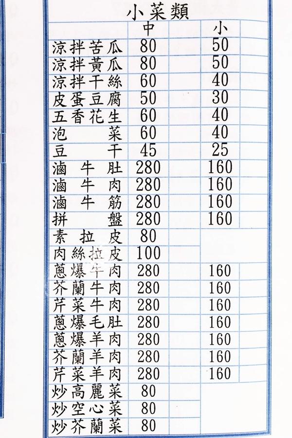 DSCF8038.jpg