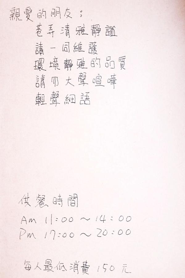 DSCF8218.jpg