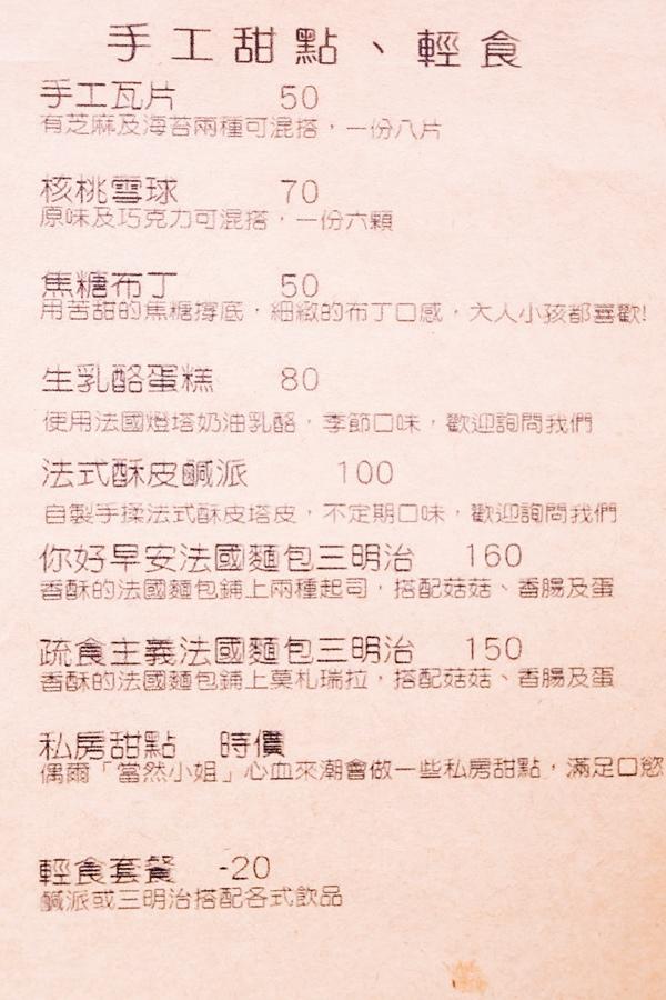 DSCF0754.jpg