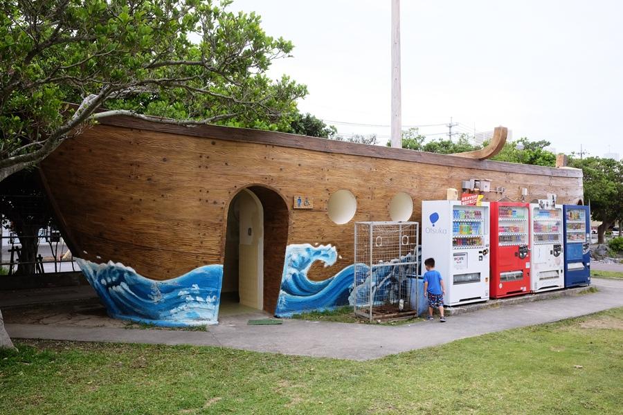 西崎親水公園7.jpg
