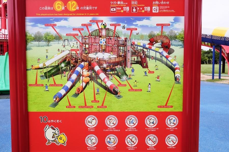 沖繩綜合運動公園15.jpg