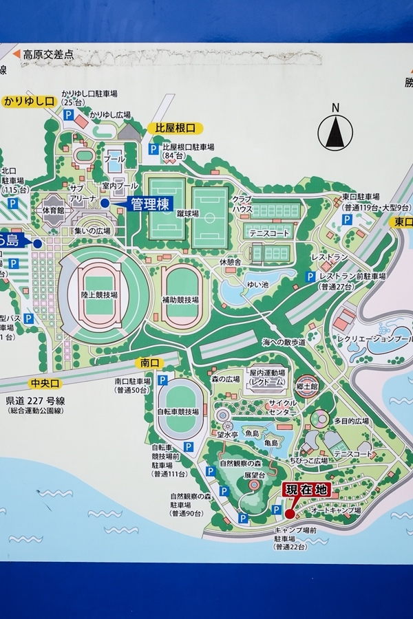 沖繩綜合運動公園19.jpg