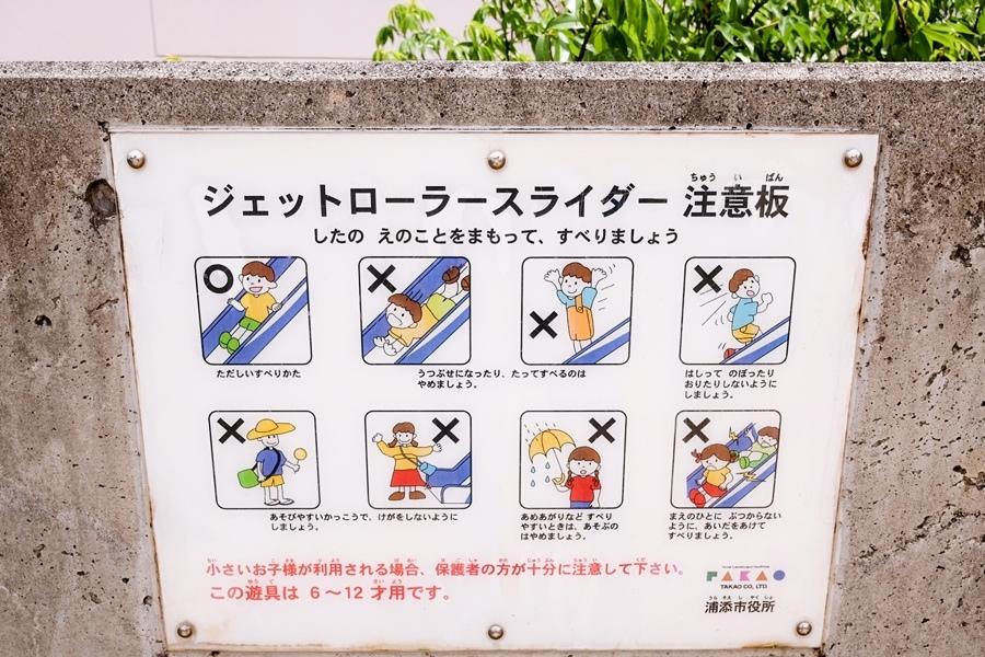 浦添公園2.jpg