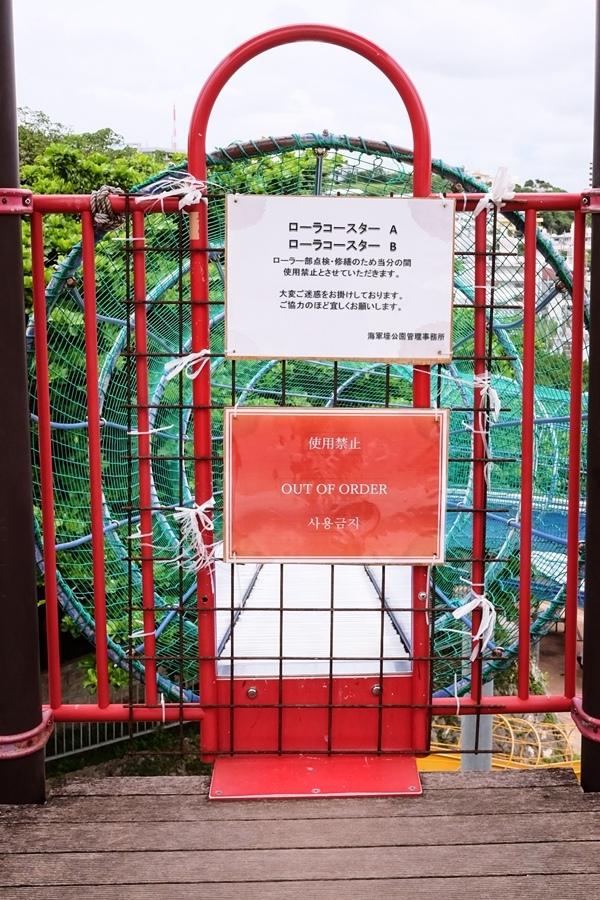 海軍壕公園5.jpg