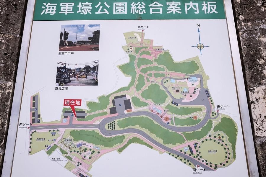 海軍壕公園2.jpg