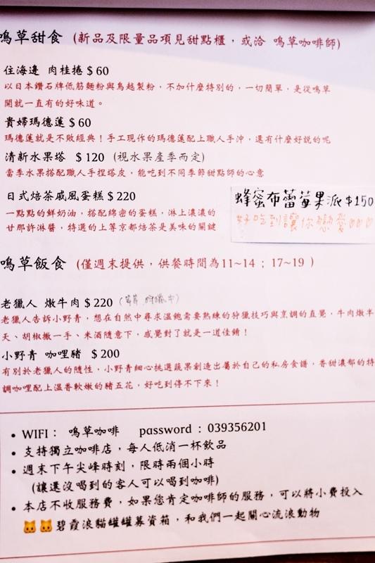 DSCF8418.jpg