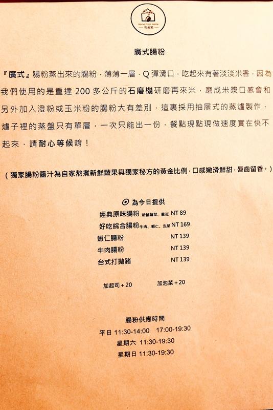 DSCF5541.jpg
