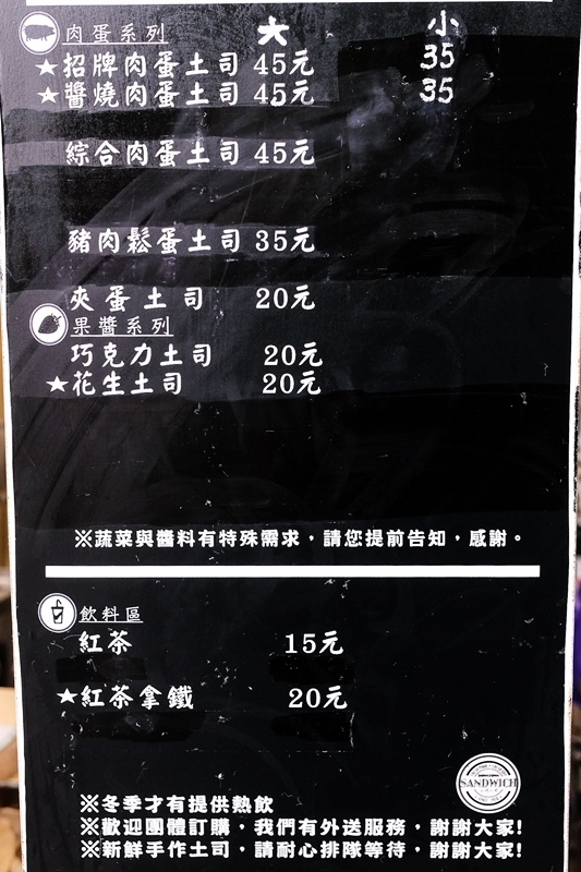 DSCF7699.jpg