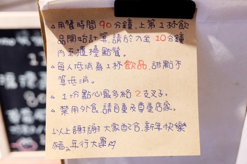 DSCF8842.jpg