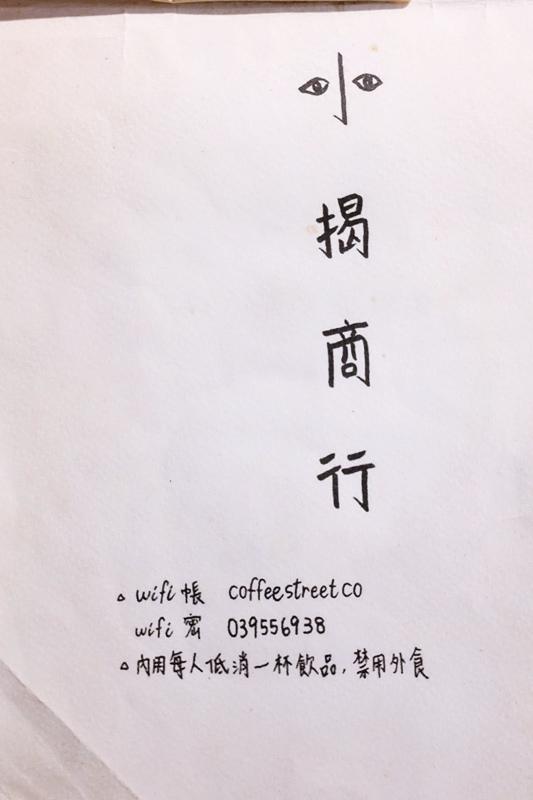 DSCF8843.jpg