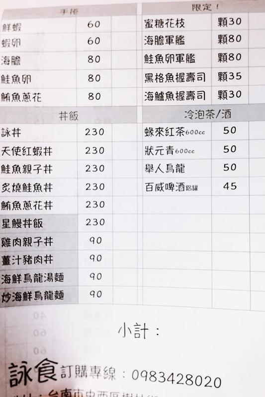 DSCF9229.jpg