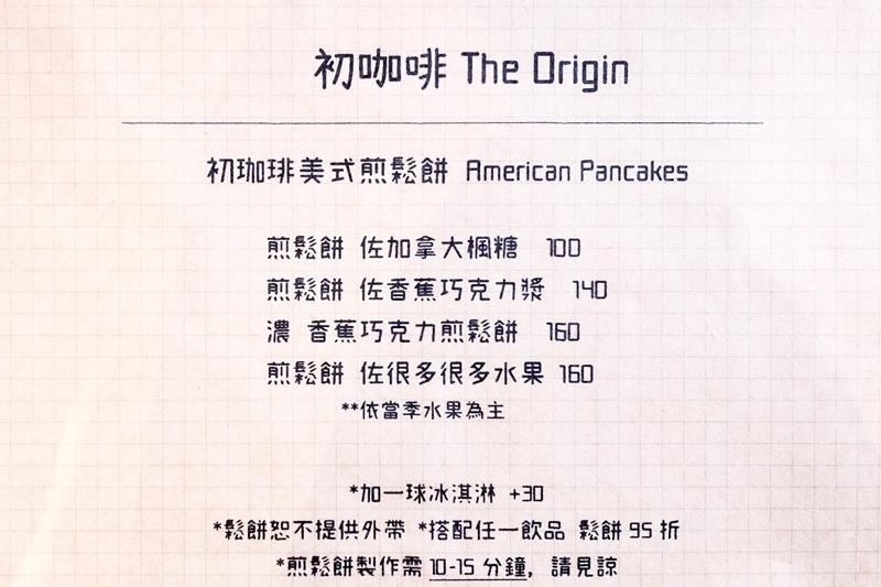 DSCF9677.jpg