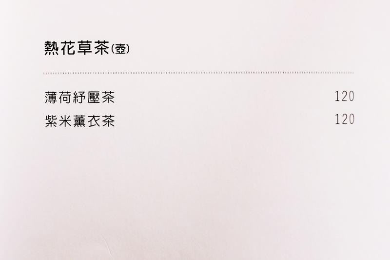 DSCF0195.jpg