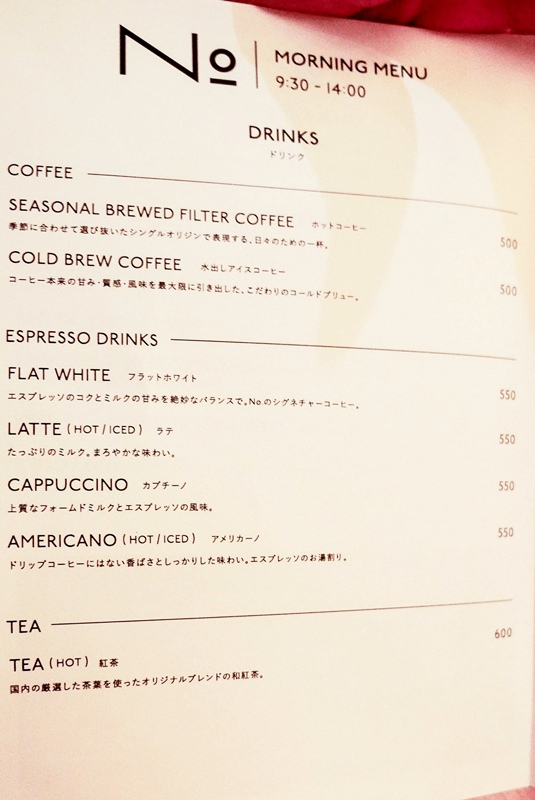 2020 No. DESIGN FOOD COFFEE AND COCKTAILS (8).jpg