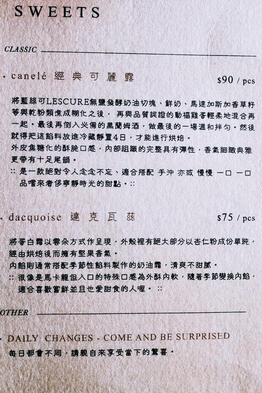 2020-1-9 台南 cafe de piecesofpeace 寧靜森林  咖啡 甜點 草莓 (5).jpg