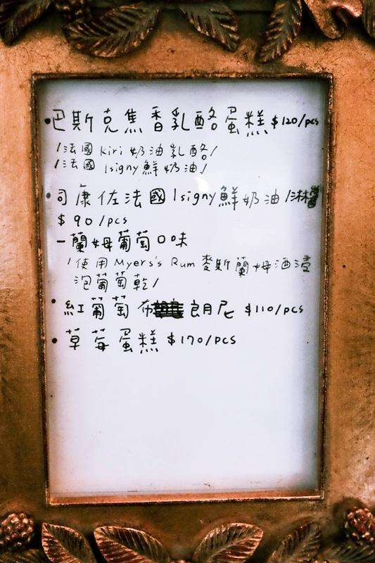2020-1-9 台南 cafe de piecesofpeace 寧靜森林  咖啡 甜點 草莓 (7).jpg