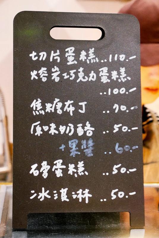2019-12-29 台中 TORAtart 店貓 咖啡 草莓塔 (7).jpg