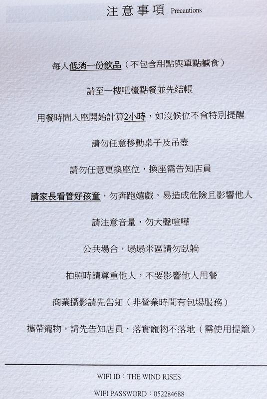 起風 (2).jpg