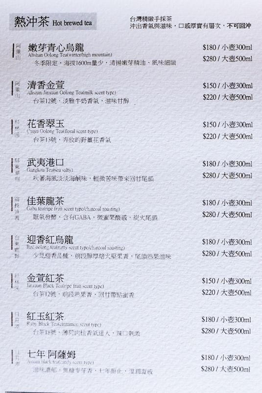 起風 (3).jpg