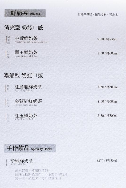 起風 (5).jpg