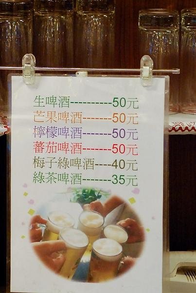 善化酒廠喝酒 牛肉湯節