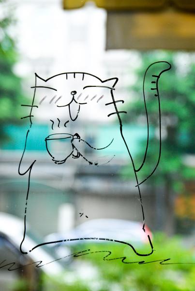BAFA CAFE
