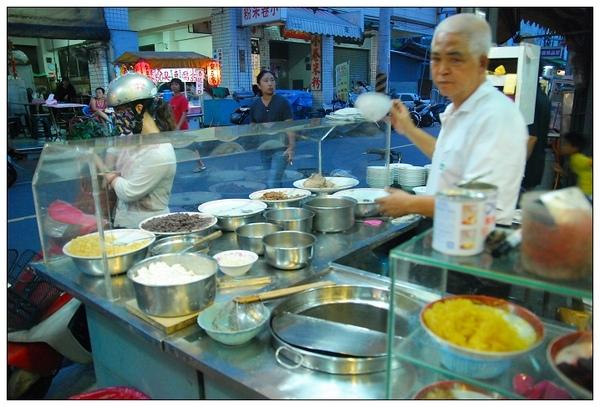 國華街泰山冰店