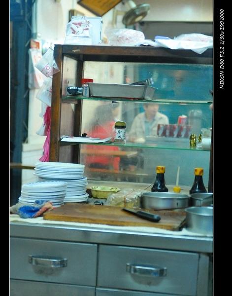 國華街乾麵攤