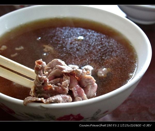 永康阿銘牛肉湯