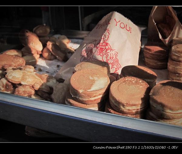 大灣市場紅豆餅雞蛋糕
