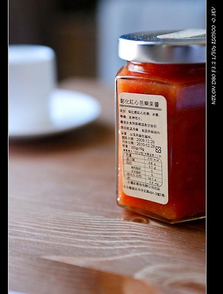 在叢紅果醬