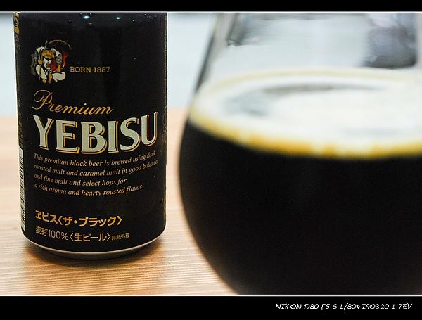 日本啤酒 YEBISU 黑