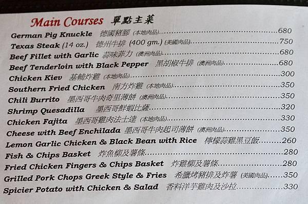 桃園 李西餐廳