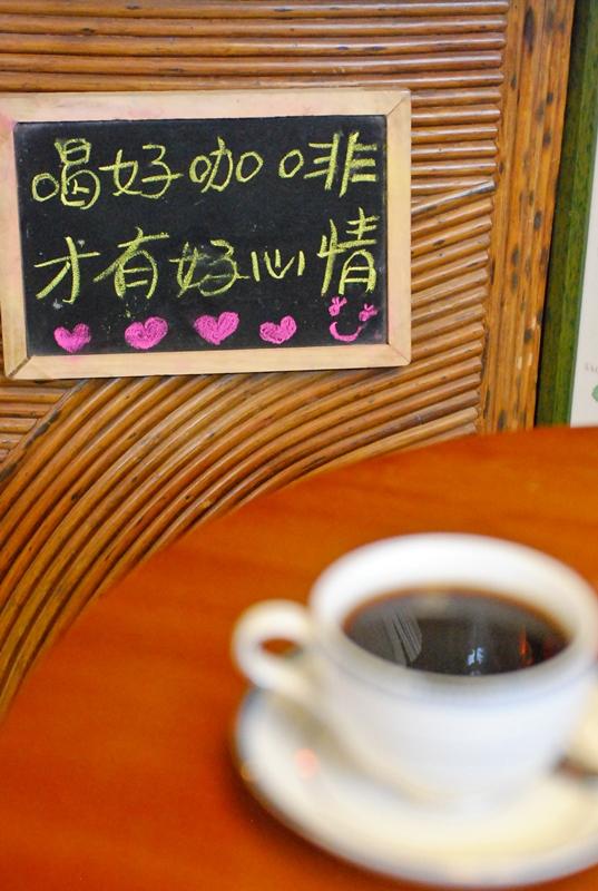 假日花市 五街咖啡